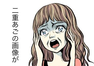 4コマ漫画「二重あごに悩む 指原」の1コマ目