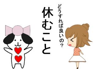 4コマ漫画「うつ1」の4コマ目
