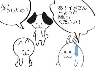 4コマ漫画「タイあるある 転職」の1コマ目