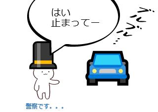 4コマ漫画「タイあるある 安全運転」の1コマ目