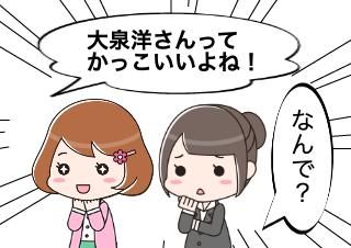 4コマ漫画「駆け込み寺、クリニック」の1コマ目