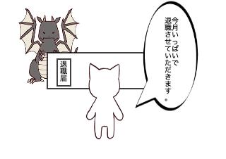 4コマ漫画「テスト」の1コマ目