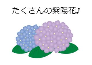 4コマ漫画「梅雨のお楽しみ」の1コマ目