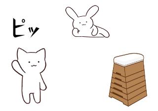 4コマ漫画「跳び箱」の1コマ目