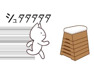 4コマ漫画「跳び箱」の2コマ目