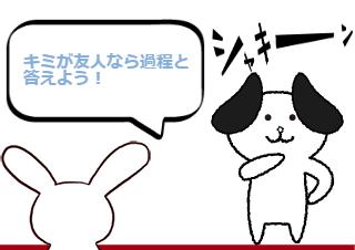 4コマ漫画「1話 春よこい」の3コマ目