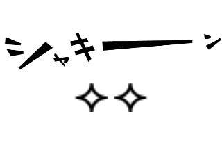 4コマ漫画「AIブログ」の2コマ目