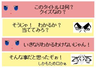 4コマ漫画「セラピストは○○と同じ」の1コマ目