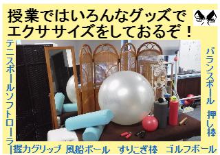 4コマ漫画「グッズプレゼント!」の1コマ目
