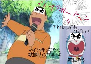 4コマ漫画「ダイナシ(題無)」の1コマ目