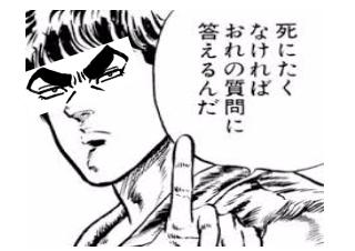 4コマ漫画「てぬき」の1コマ目