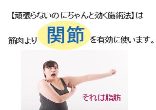 4コマ漫画「筋肉より〇〇」の1コマ目