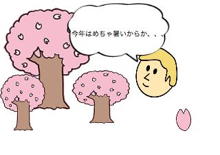 4コマ漫画「江口が死ぬまであと100日」の2コマ目