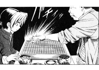 4コマ漫画「74手目に投了するダケさん」の2コマ目
