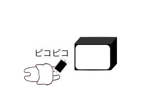 4コマ漫画「就活生、内定を頂くまで後○日」の1コマ目