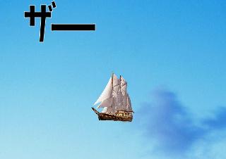 4コマ漫画「海賊シリーズ ある海賊」の1コマ目