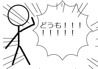 4コマ漫画「海賊シリーズ 新入り」の1コマ目