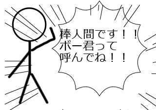 4コマ漫画「海賊シリーズ 新入り」の2コマ目