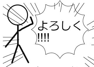 4コマ漫画「海賊シリーズ 新入り」の3コマ目