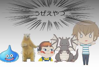 4コマ漫画「海賊シリーズ 新入り」の4コマ目