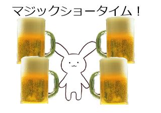 4コマ漫画「酒」の1コマ目