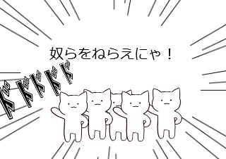 4コマ漫画「海賊シリーズ 戦い方」の2コマ目