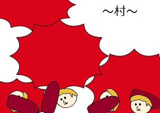 4コマ漫画「海賊シリーズ 島」の3コマ目