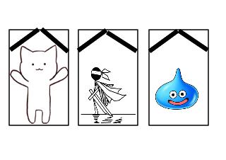 4コマ漫画「恐怖」の4コマ目