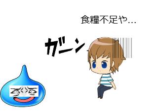 4コマ漫画「海賊シリーズ 食料」の2コマ目