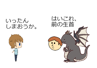 4コマ漫画「海賊シリーズ 食料」の4コマ目
