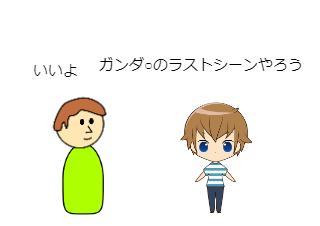 4コマ漫画「ガンダ○」の1コマ目