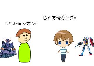 4コマ漫画「ガンダ○」の2コマ目