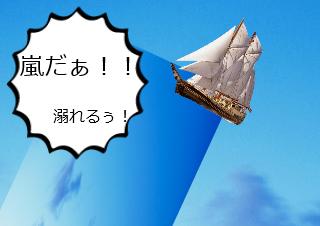 4コマ漫画「海賊シリーズ 海」の1コマ目