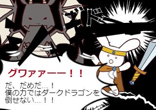 4コマ漫画「syaki-n」の1コマ目