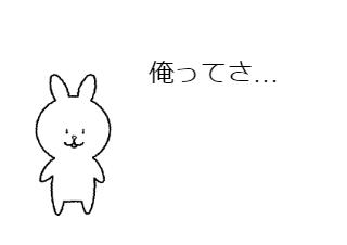 4コマ漫画「ふざけんな」の1コマ目