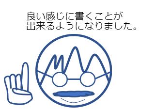 4コマ漫画「保育士成長記録 第20話 「連絡帳②」」の3コマ目