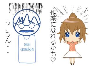 4コマ漫画「保育士成長記録 第20話 「連絡帳②」」の4コマ目