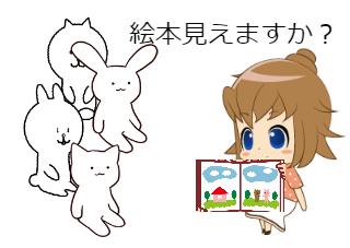 4コマ漫画「保育士成長記録 第22話「絵本①」」の1コマ目
