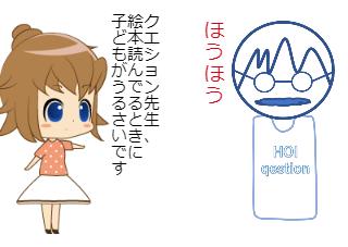 4コマ漫画「保育士成長記録 第23話「絵本②」」の1コマ目