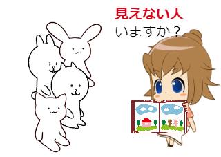 4コマ漫画「保育士成長記録 第24話「絵本③」」の1コマ目