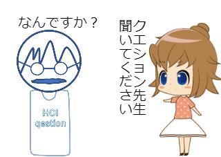 4コマ漫画「保育士成長記録 第26話「陰口①」」の1コマ目