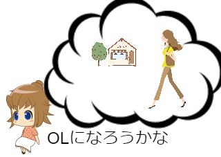 4コマ漫画「保育士成長記録 第33話「ふと思うこと①」」の1コマ目
