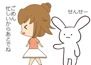 4コマ漫画「保育士成長記録 第39話「子は鏡」」の1コマ目