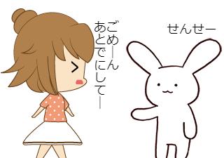 4コマ漫画「保育士成長記録 第39話「子は鏡」」の2コマ目