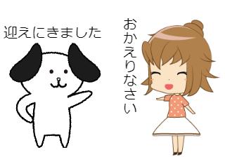 4コマ漫画「保育士成長記録 第45話「信用作る①」」の1コマ目