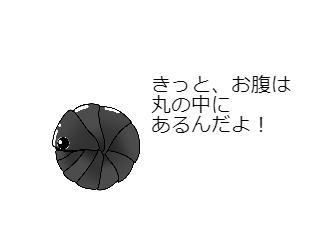 4コマ漫画「子どものなんで? 「ダンゴムシ②-2」」の2コマ目