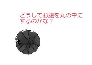 4コマ漫画「子どものなんで? 「ダンゴムシ②-2」」の3コマ目