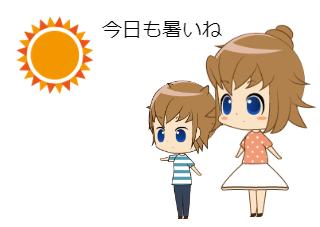 4コマ漫画「子どものなんで? 「太陽①」」の1コマ目