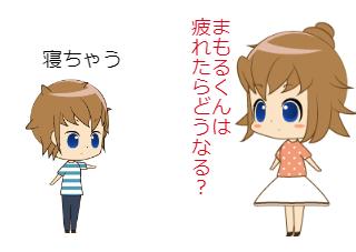 4コマ漫画「子どものなんで? 「太陽②」」の3コマ目