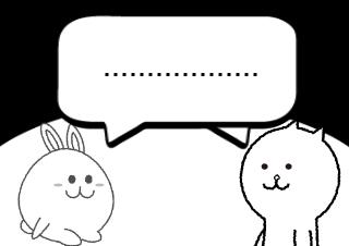 4コマ漫画「無知が生んだ悲劇(2)」の3コマ目